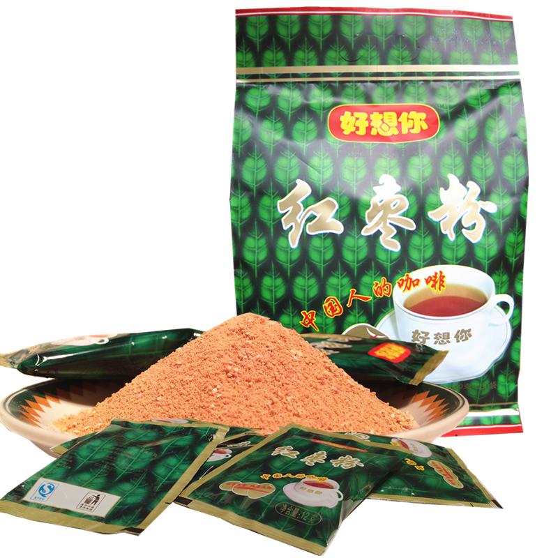 包郵滿2包送贈品 專櫃正品好想你紅棗粉360克 原味紅棗茶