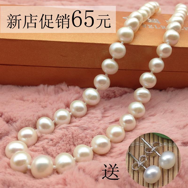 Природный пресноводный жемчужное ожерелье почти круглый яркий свет белый полный подлинный простой фасон отправить мама пожилая женщина пожилая женщина мать фестиваль