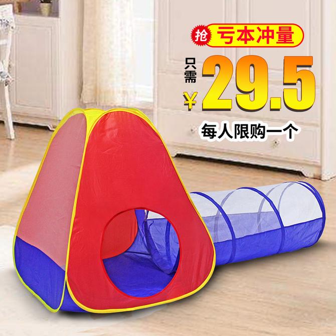 玩具 游戏屋公主宝宝过家家女孩折叠小房子海洋球池 儿童帐篷室内外
