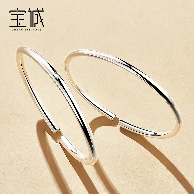 Baocheng round bar polished full silver bracelet 99 Sterling Silver Lovers Bracelet opening ancient method Bracelet simple Bracelet