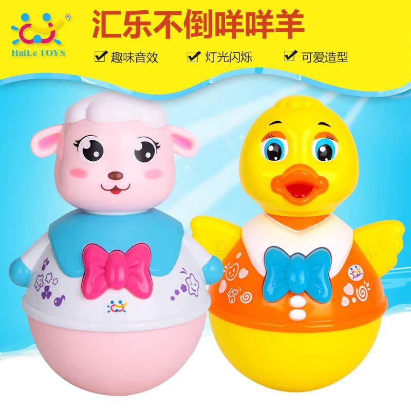 彙樂玩具不倒翁大號0~6~12個月1歲音樂早教益智嬰兒童寶寶小鴨子3