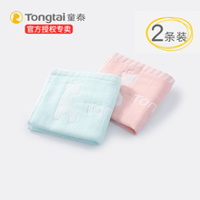 Tongtai baby towel, gauze, face washing towel, small square towel, gauze towel, pure cotton baby saliva towel, newborn handkerchief, soft