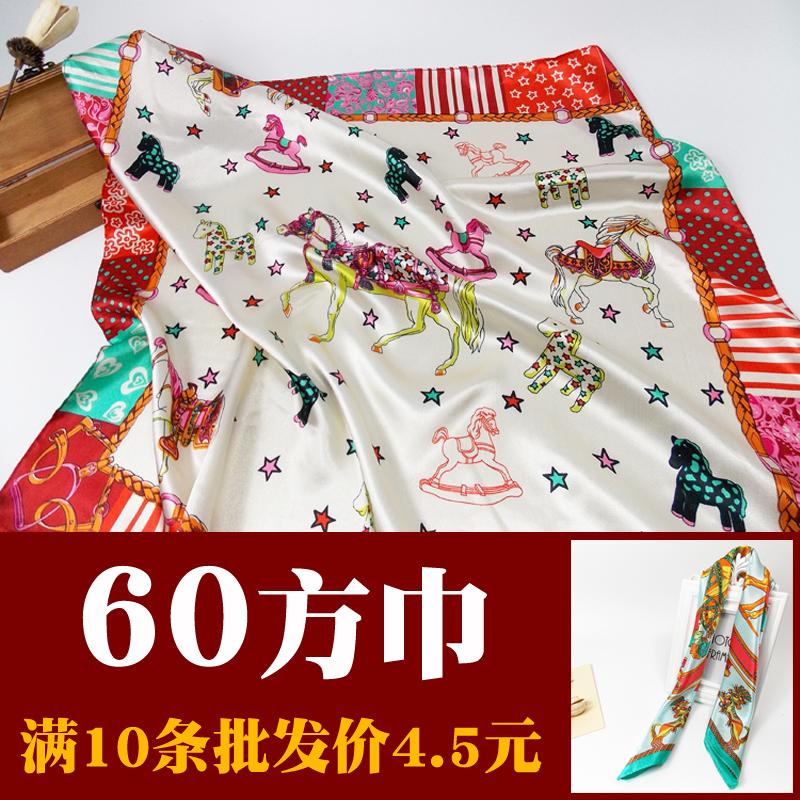 Hangzhou silk 60 square scarf, silk scarf, ladies professional scarf, silk and satin versatile scarf, spring and autumn sunscreen Baotou scarf wholesale