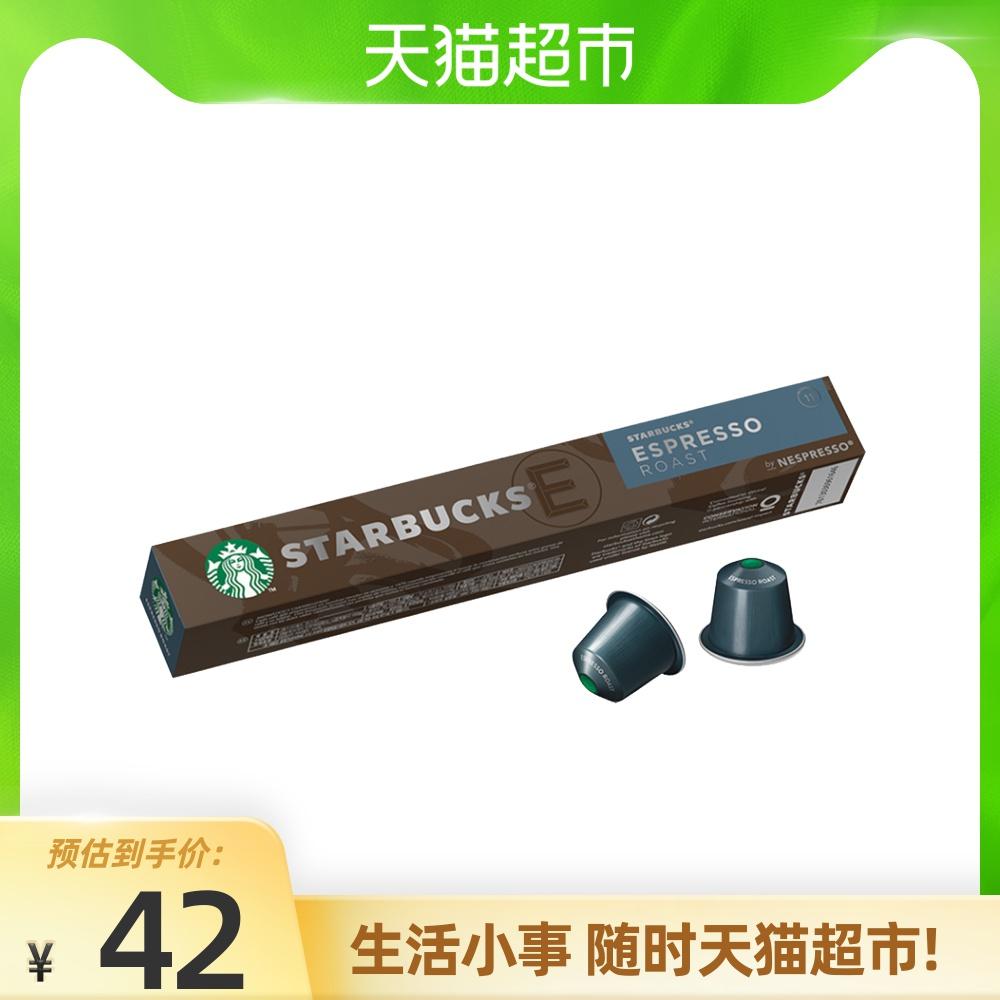 Коллекции на тему Starbucks Артикул 599074346700