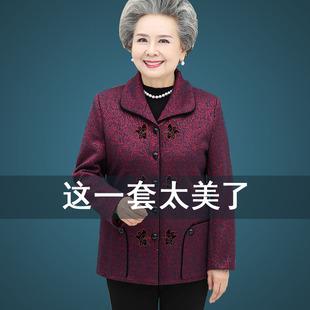 老年人春装女老年妈妈加绒加厚70岁老人衣服80奶奶春秋装上衣外套