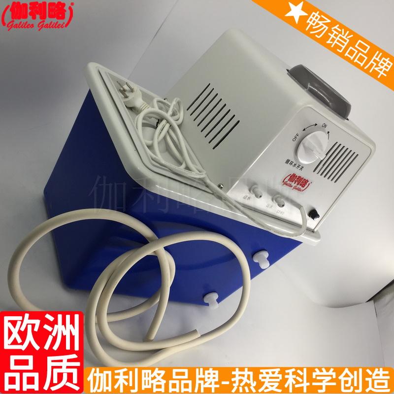 水抽水shz-d式水式实验用五抽头水卧式水式多用小型循环水泵真空