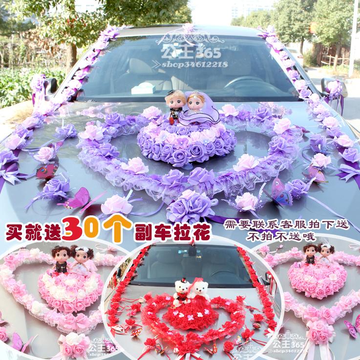 婚车装饰 婚庆结婚用品新款韩式主套装车头花仿真花车布置主婚车