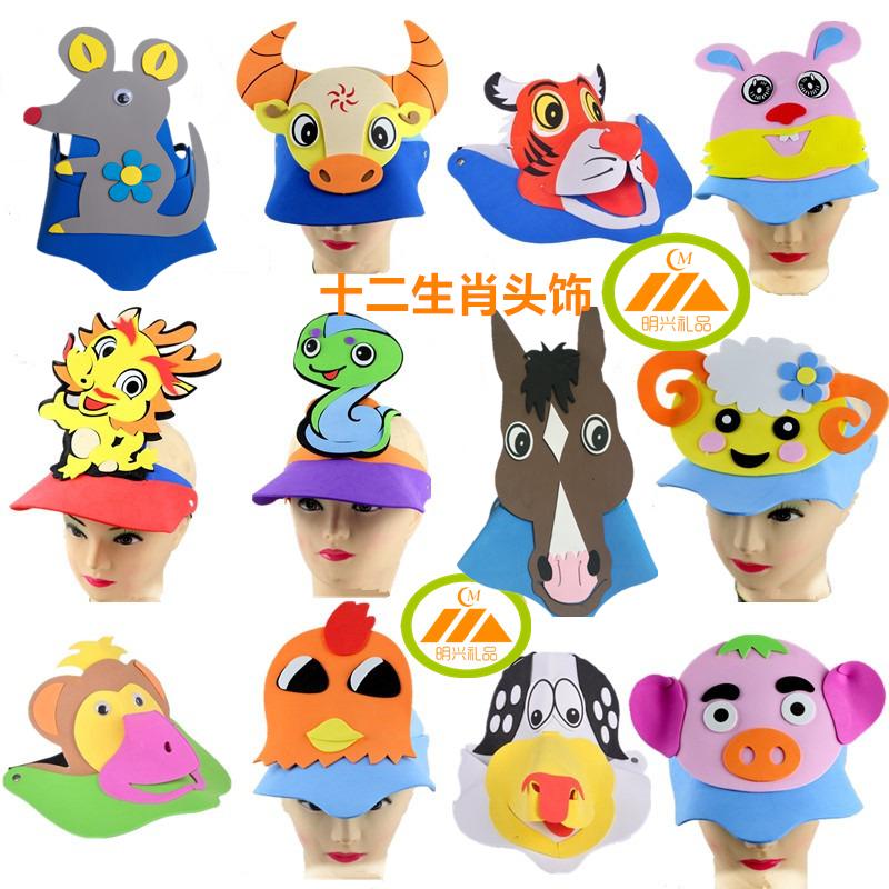 12十二生肖头饰帽子老虎小牛动物头套儿童幼儿园校运动会表演道具