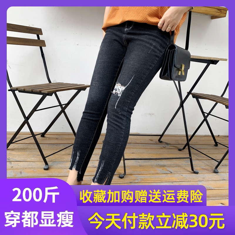 Cropped pants 145 short oversize womens slim denim cropped leg pants with slit holes at the front and back