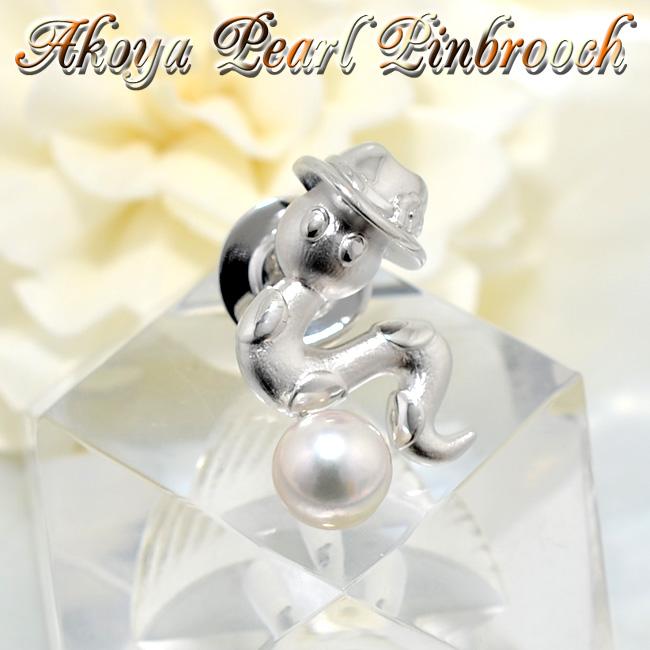 代购蛇 珍珠胸针 白色 7.0-7.5mm BBB 纯银男士婚礼礼服女简约