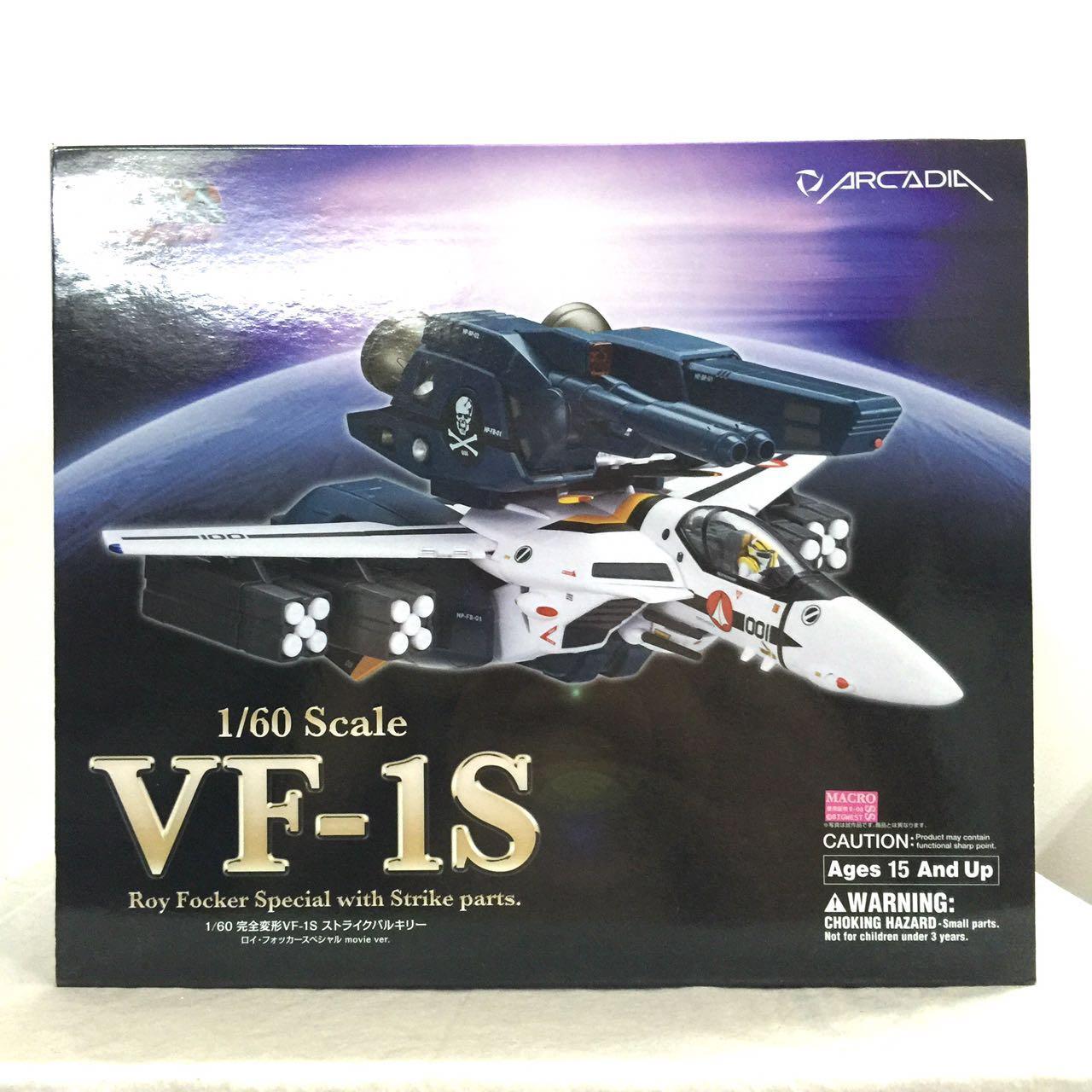 Arcadia 超时空要塞 完全变形 VF-1S 福卡机 电影版 日版现货