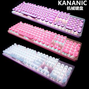 德柯達KANANIC82粉色復古蒸汽朋克104RGB圓點圓形機械鍵盤青軸
