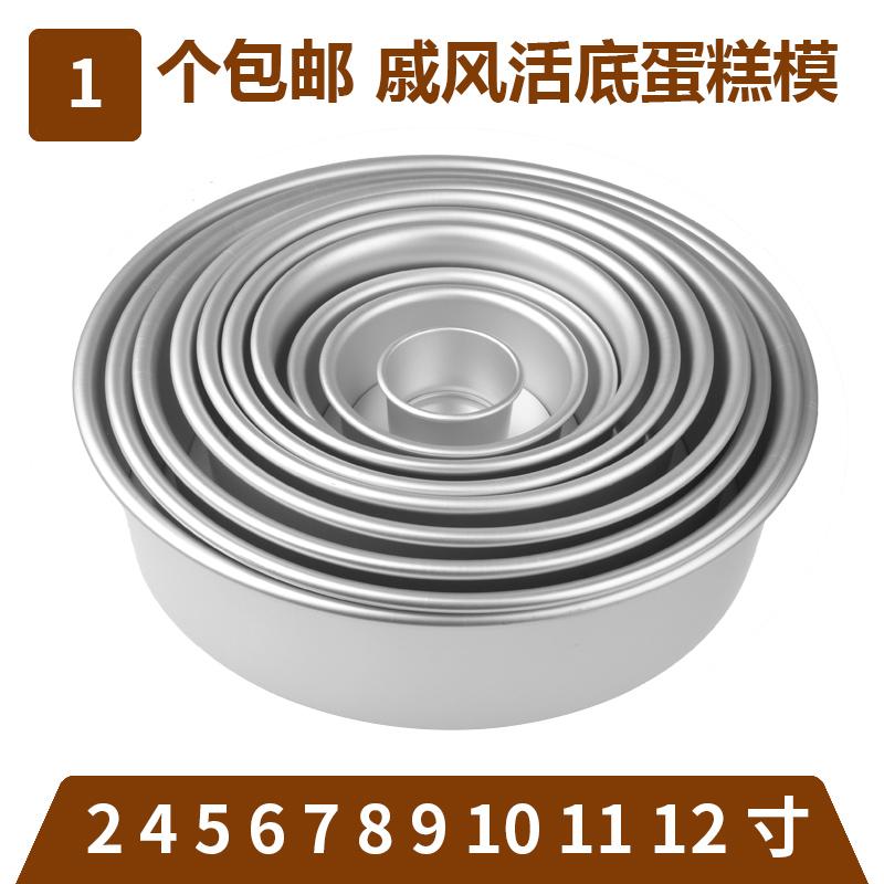 Формы для выпечки Артикул 20679271749