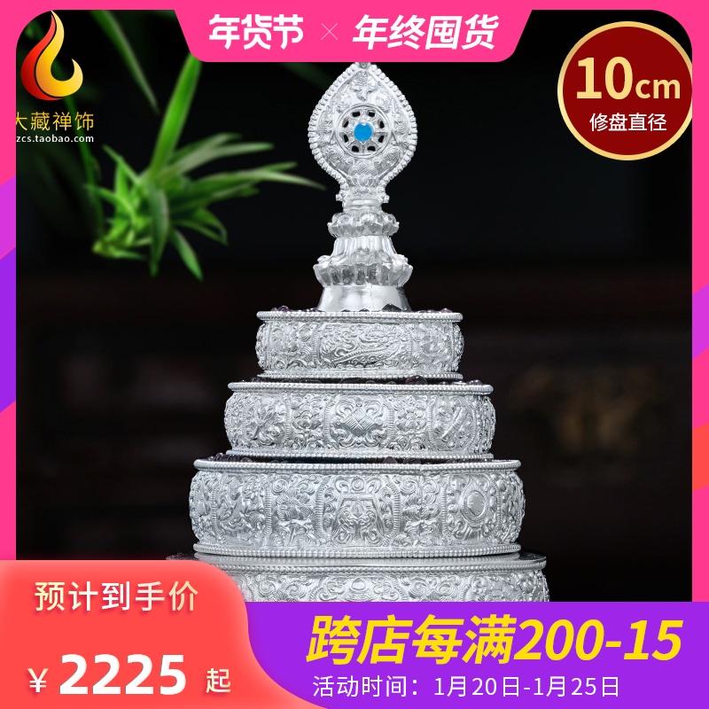 曼扎盘纯银990大藏禅饰曼茶罗密宗曼扎修曼茶罗半手工曼达盘10cm