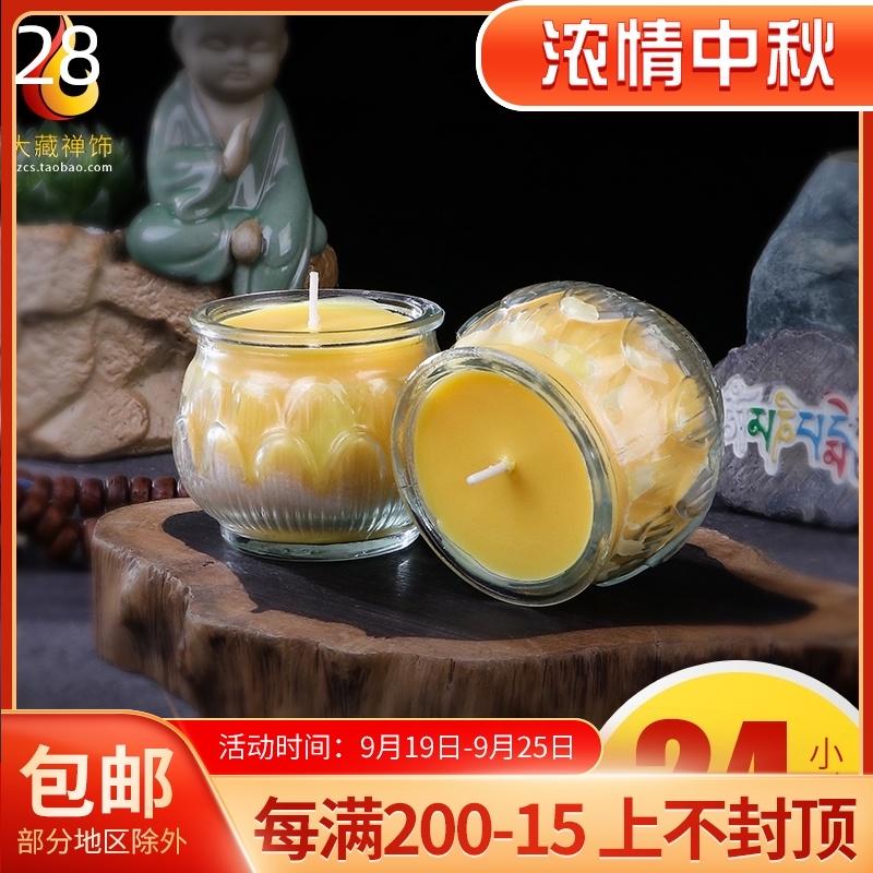 Масленные свечи Артикул 605010226609