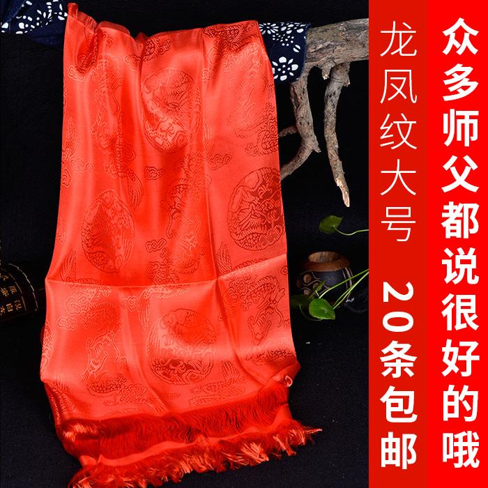 Большой тибет алтарь украшения тибет тибет гонка будда учить статьи жаккард дракон зерна хохотать достигать 230cm*43cm большой размер красный