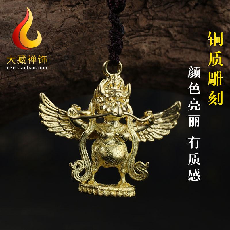 纯铜鎏金 大鹏金翅鸟佛像项链吊坠挂件 西藏佛教 辟邪镇宅护身符
