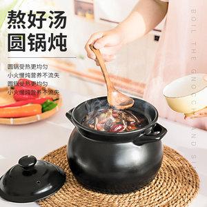 欣天利砂锅汤煲炖锅陶瓷炖煲沙锅砂锅煲汤明火耐高温煤气灶专用