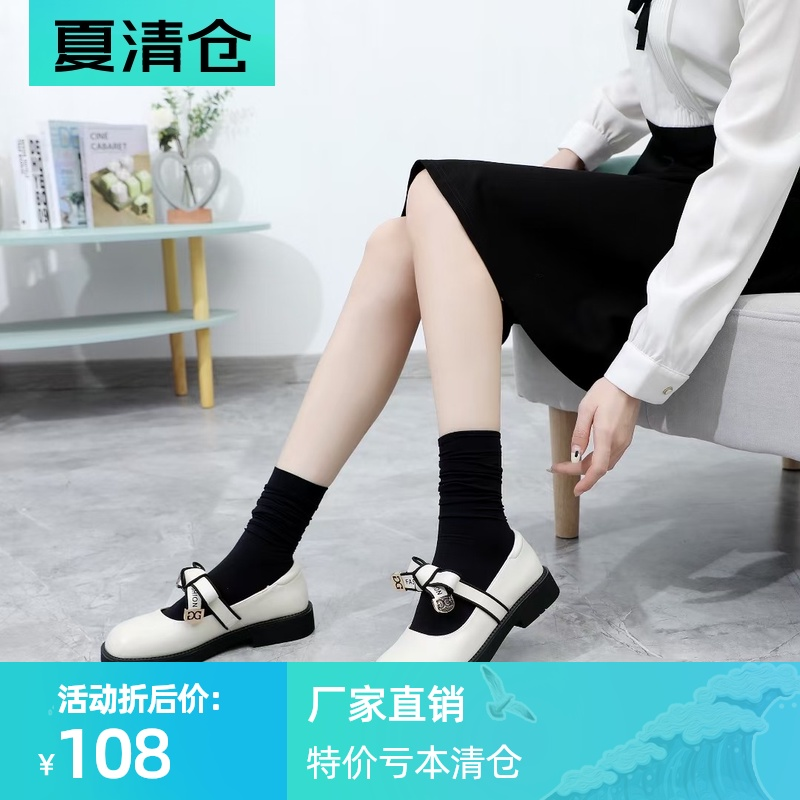 Single shoe womens 2021 Korean version of new shoes Lolita soft soled small leather shoes bow Mary Jane comfort leffer shoes
