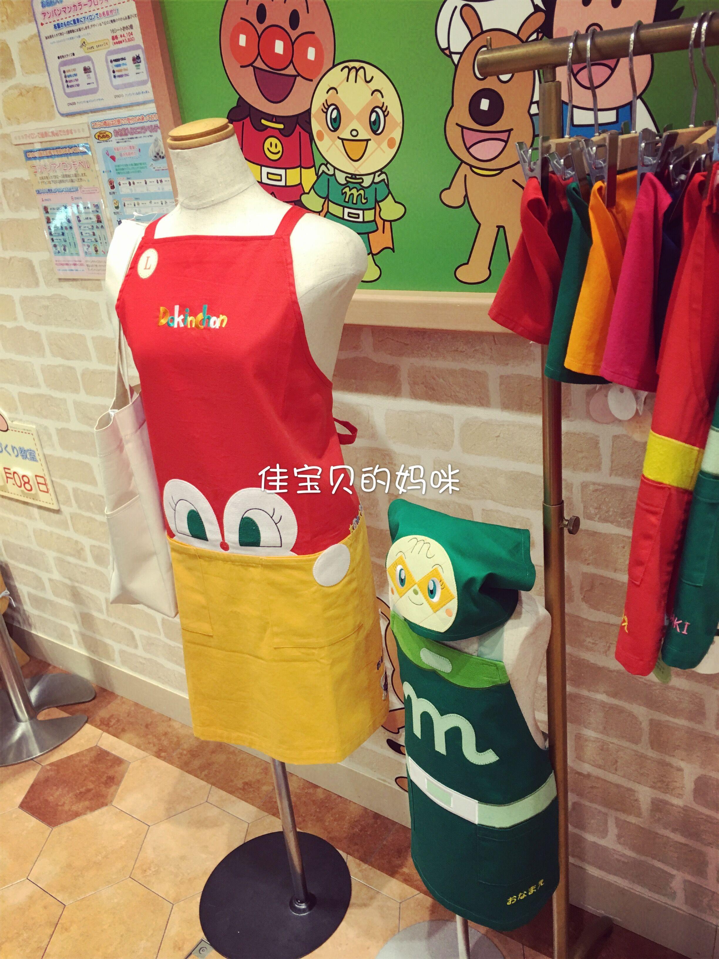 现货包邮日本面包超人博物馆限定款亲子儿童围裙日本制造手工刺绣