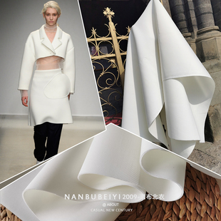 面料加厚夹丝挺括廓形 空气层太空棉设计布料弹力针织礼服保暖服装