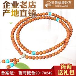 正品天然富贵红泗滨砭石手链 念珠108颗佛珠手串 保健男女款手排