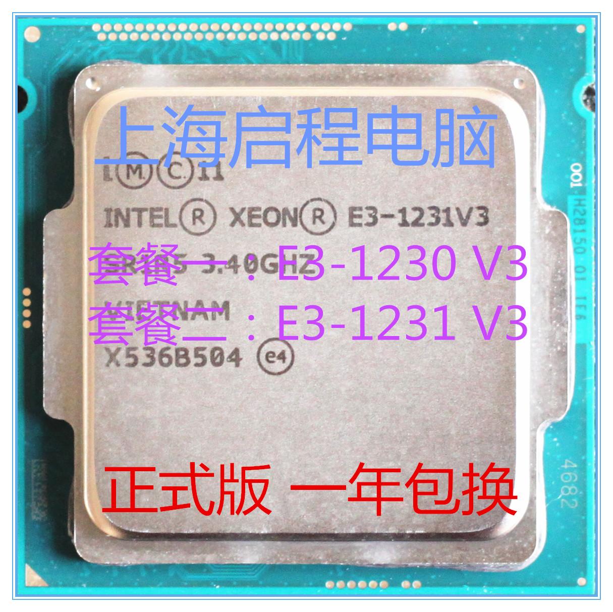 Intel/ английский специальный ваш E3-1230 V3 E3-1231 V3 разброс лист положительный стиль издание 1150 игла гарантийная замена действительна 1 год