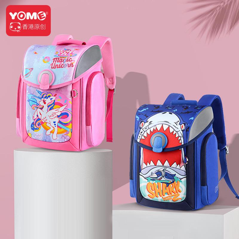 香港yome新款小学生书包1234一二三年级男女童背包减负护脊双肩包