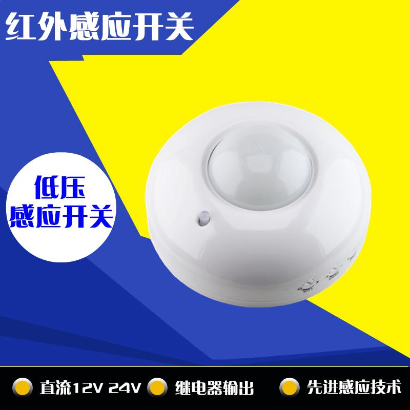Инфракрасный организм индуктивный переключатель низкий DC12V 24V умный регулируемый потолок стиль датчики с учетом контроль