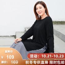 纤莉秀2019秋装新款大码女装韩版遮肚子显瘦格子假两件藏肉连衣裙