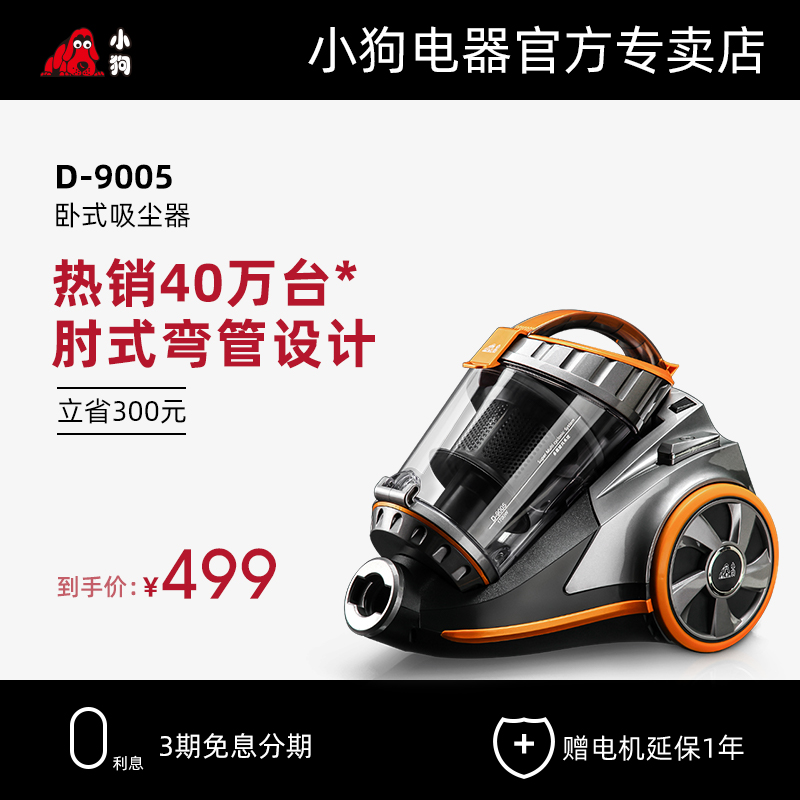 Dog vacuum cleaner small powerful hand-held quiet high power carpet vacuum cleaner d-9005