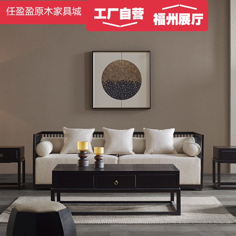 New Chinese style sofa living room solid wood custom furniture log sofa modern simple villa high grade log round