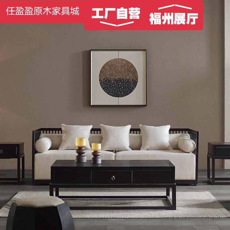 新しい中国式ソファーのリビングルームは木造オーダーメイド家具原木ソファ現代シンプル別荘高級原木丸々としています。