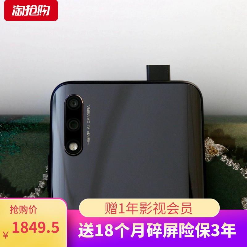 新品9xPro降价分期华为正品手机honor/荣耀 荣耀9X PRO升降摄像头