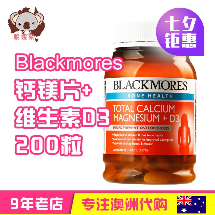 Австралия blackmores австралия гайдпостс деятельность кальций магний + размер сырье вегетарианец D3 комплекс лист 200 зерна