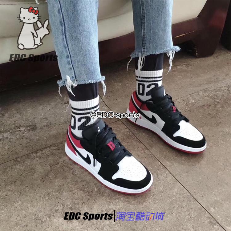 【EDC】Air Jordan 1 aj1 low 黑红脚趾低帮男女篮球鞋553560-116