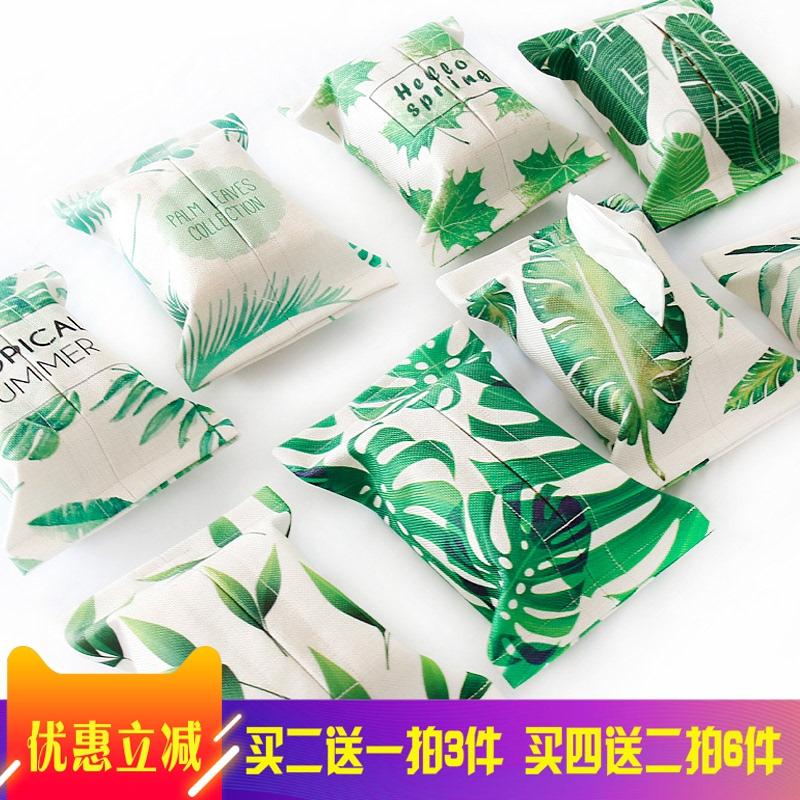 热带雨林纸巾盒植物客厅抽纸套绿叶餐巾纸袋纸巾包纸抽盒棉麻布艺 Изображение 1