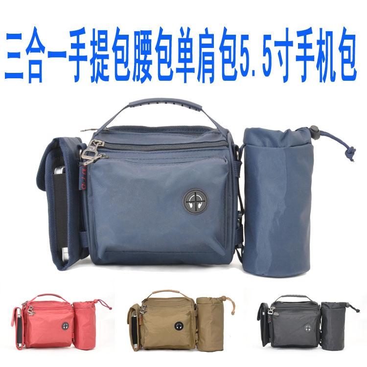 Одежда и товары для активного отдыха Артикул 558015433899
