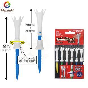 日本进口DAIYA TE-500 高尔夫球TEE可调节高度高尔夫球钉塑料球托