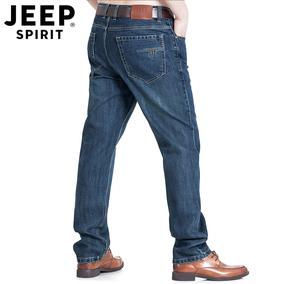 jeep正品男士春夏薄款牛仔裤长裤子