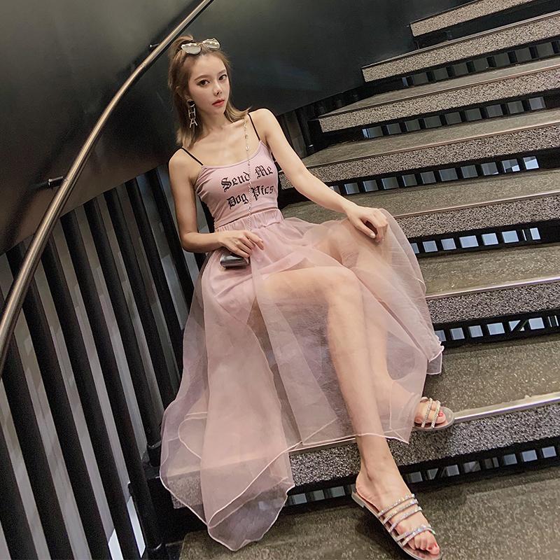 10月24日最新优惠诗雨2019夏装新款立体不规则半身裙