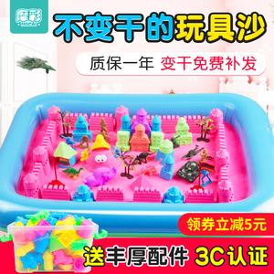 太空玩具沙套装动力散沙安全无毒男孩女孩儿童魔力彩泥粘土橡皮泥
