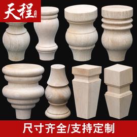 实木桌脚桌腿雕花圆柱支撑沙发电视柜浴室柜欧式木雕北欧茶几床脚