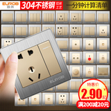 歐奔開關插座面板多孔86型暗裝5五孔USB二三插一開帶墻壁插座家用