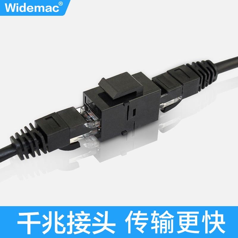Widemac кабель разъем стыковка глава RJ45 сеть адаптер прямо двухпроходный компьютер кабель продлить устройство