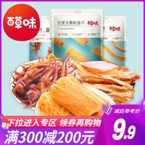 袋组合4125g金鸭休闲小吃即食鱼皮新加坡原装进口零食咸蛋黄鱼皮