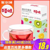 花果茶德国洛神花茶水果草莓果粒茶浆果奶油草莓许夫人花茶