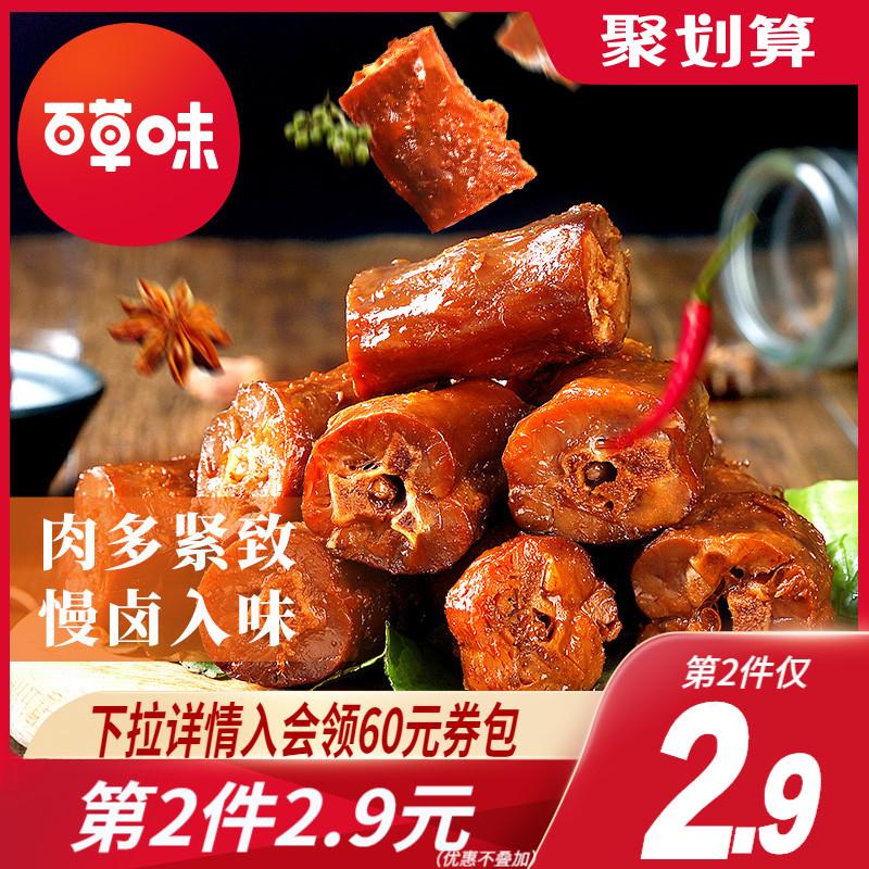 百草味鸭脖子麻辣休闲肉类卤味小吃真...
