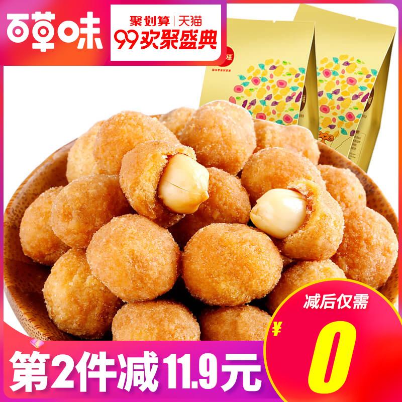 【百草味-多味花生米210g】休闲零食炒货特产 香辣花生豆下酒菜