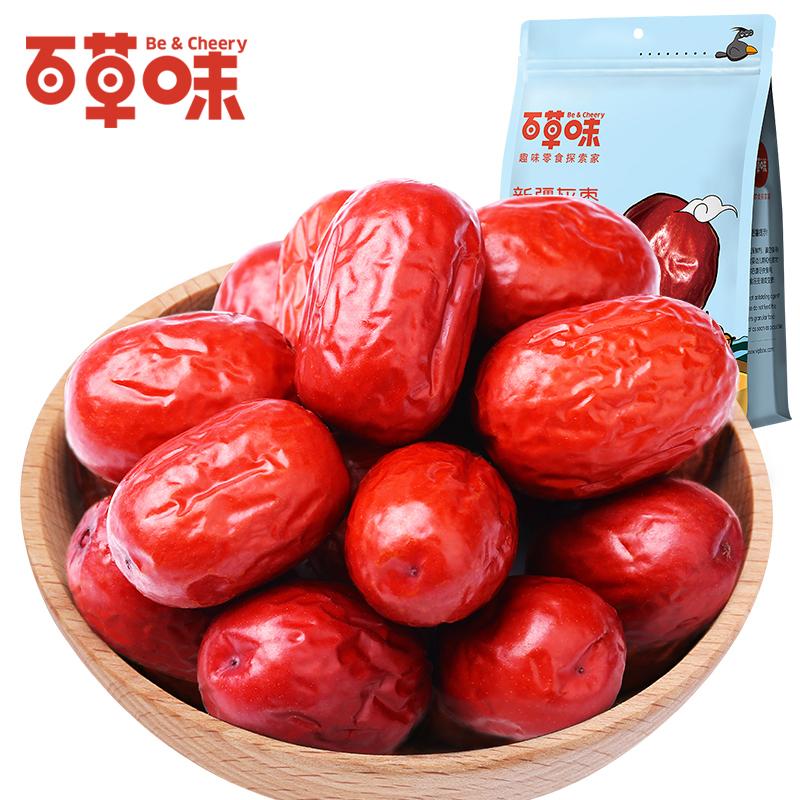 聚~百草味~新疆灰棗200gx2袋~新疆果幹特產幹果 大紅棗幹棗子